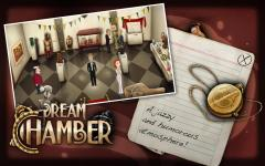 Dream Chamber (Full) for Android