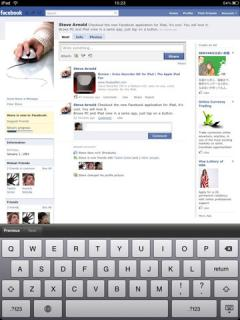 Dual Viewer For Facebook