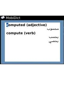 MobiDict English-Arabic Dictionary for BlackBerry