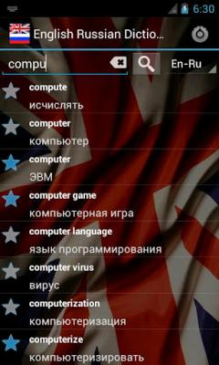 English-Russian Dictionary FREE