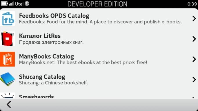 Читалка Fbreader Последняя Обновленная Версия Для Андроид