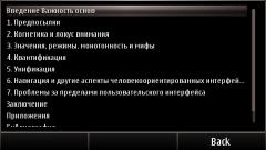 FBReader (Symbian)