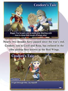 Final Fantasy IV: The After Years for iPhone/iPad