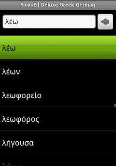 German Talking SlovoEd Compact German-Greek & Greek-German Dictionary for Android
