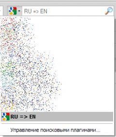 Google Translate RU - EN - Firefox Addon
