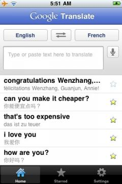 Google Translate (iPhone)