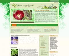 Growersb.ru - Firefox Addon
