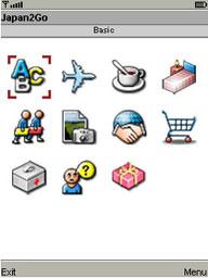 H&H Japan2Go Talking Phrase Book (Java)