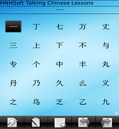 HNHSoft Talking Chinese Lessons 4 (BlackBerry)