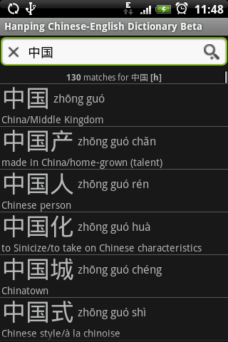 English chinese talking dictionary free download for android