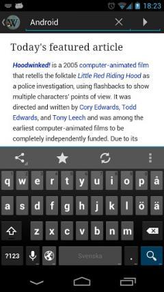 Holo Wikipedia Pro