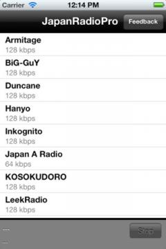 Japan Radio Pro for iPhone/iPad