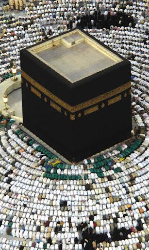Скачать бесплатно Kaaba Wallpapers