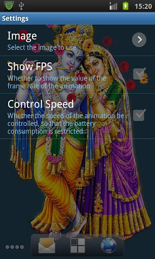 Krishna Aradhana Live Wallpaper Application
