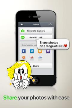 LINE camera for iPhone