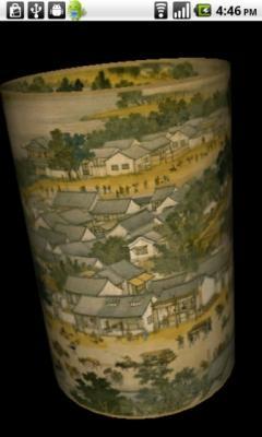 Live Wallpaper Cylinder