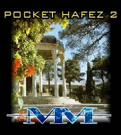 M&M Pocket Hafez