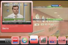 MTS TV (iPhone/iPad)
