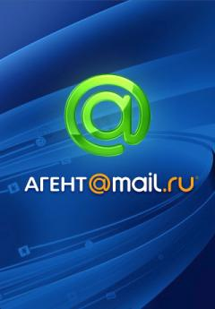 Mail.Ru Agent (iPhone/iPad)
