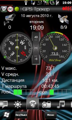 Manila GPS Tracker