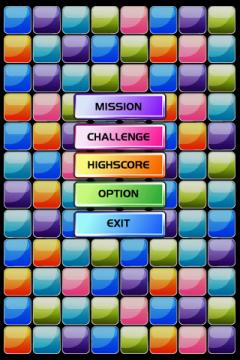 uMemory Game