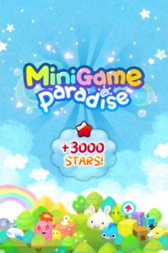 MiniGame Paradise
