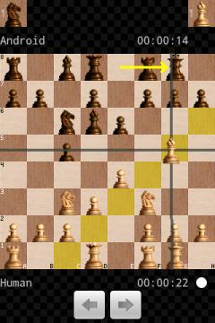 Mobialia Chess Lite