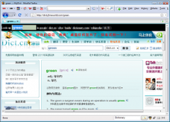 MyDict All-in-one Online Chinese-English dictionary - Firefox Addon