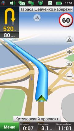 Navitel Navigator (Russia) for iPhone/iPad