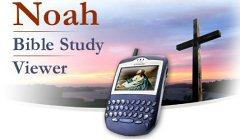 Noah Bible Study Viewer for BlackBerry