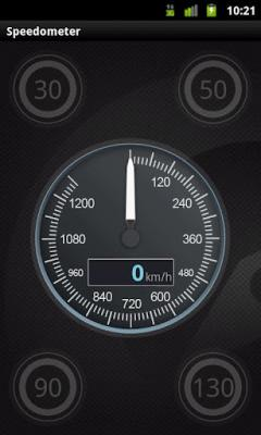 Outdoor Speedometer for Android