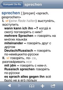 PONS Compact Dictionary Russian - German - Russian (iPhone/iPad)