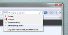 Pro-ip - Firefox Addon