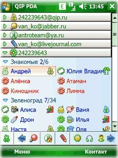 QIP Mobile Messenger