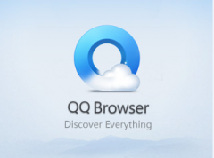 QQ Browser for BlackBerry