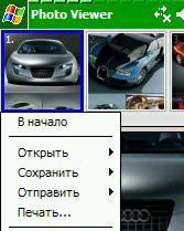 Русификатор Resco Photo Viewer