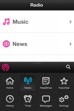 Radio.com for iPhone