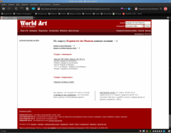 Search World Art - Firefox Addon
