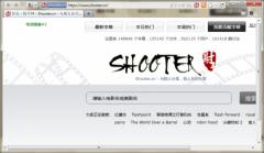 Shooter sub SSL - Firefox Addon