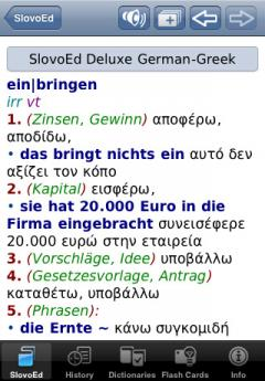SlovoEd Deluxe German-Greek & Greek-German Dictionary for iPhone/iPad