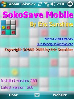 SokoSave Mobile