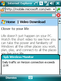 Мониторинг GPRS/CDMA/3G, WiFi, USB