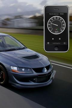 Speedometer xFree