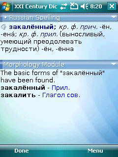 Talking Russian Spelling Dictionary for Windows Mobile