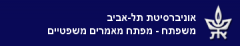 Tel-Aviv University Index to Israeli Legal Journals - Mishpateach - Firefox Addon