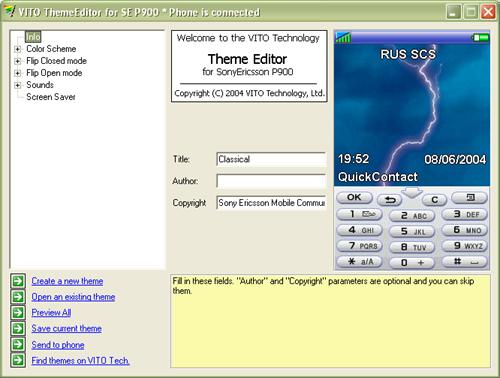 VITO ThemeEditor - приложение для настольных PC