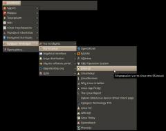 Ubuntistas menu - Firefox Addon