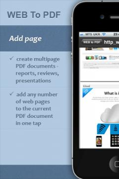 WEB To PDF for iPhone