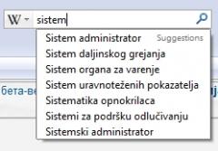Wikipedia (sr) - Firefox Addon