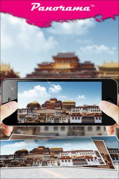 Wondershare Panorama for iPhone/iPad
